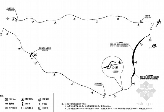[西藏]季冻区222km国家高速公路项目机电工程设计图纸492页(监控通信收费照明)