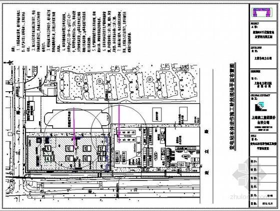 [上海]变电站工程地下结构施工方案(逆作法 埋深25米)