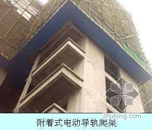 陕西某高层住宅小区创省优质工程结构核查汇报(长安杯 图文并茂)