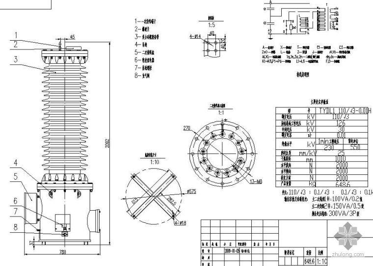 110kV电容式电压互感器安装图