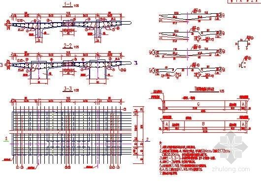 桥梁50m预应力混凝土简支T梁设计图