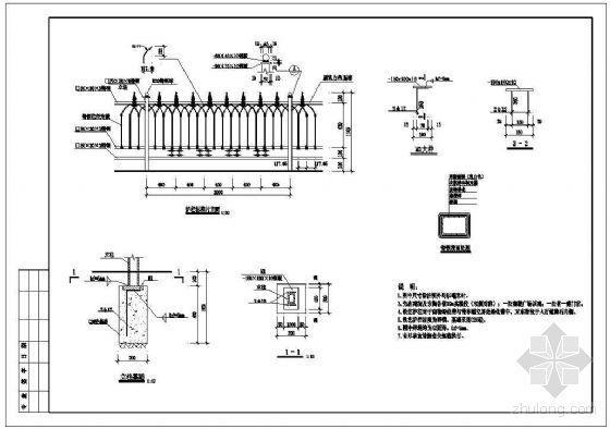 铁艺护栏详图(十)