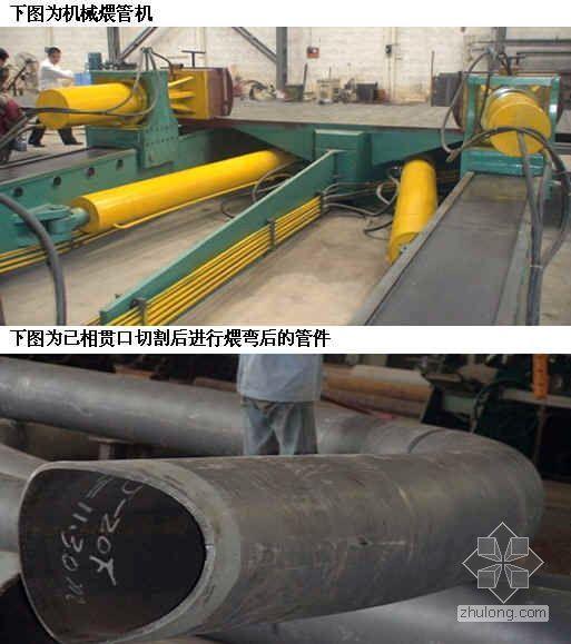 上海某体育馆钢结构索膜施工技术总结(金钢奖)