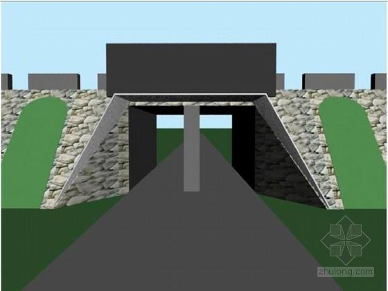 2014年公路涵洞工程通用图76张(盖板涵 圆管涵)