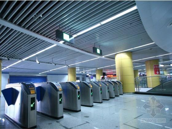 [四川]地铁地下两层双柱三跨车站盖挖法施工组织设计221页(围护防水降水)
