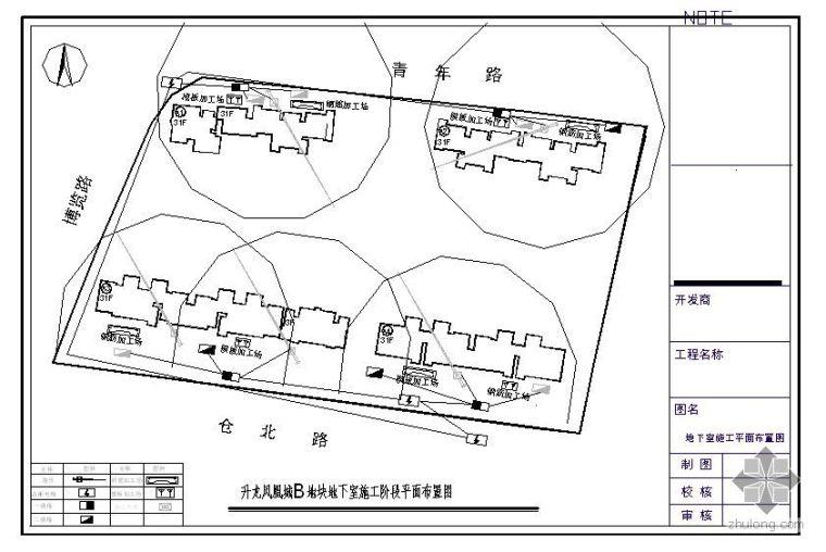 郑州某高层商住楼施工组织设计(争创中州杯)