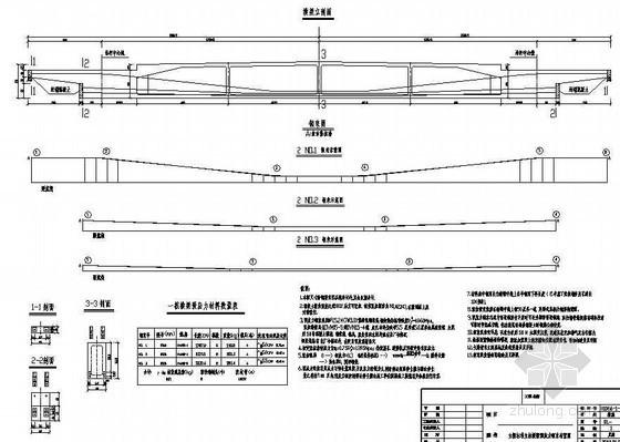 380m中承式系杆拱桥主桥标准立柱横梁预应力钢束节点详图设计