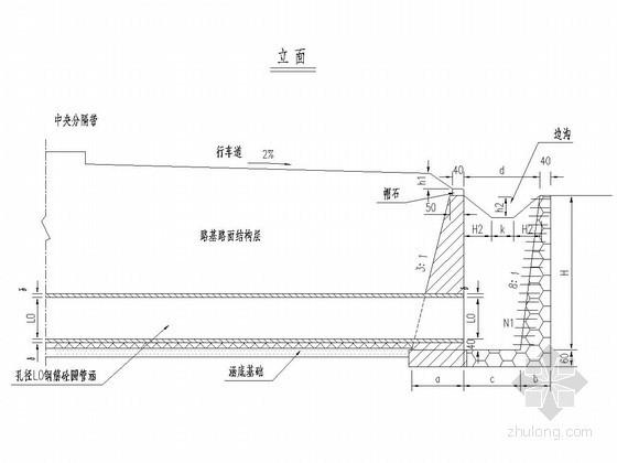 钢筋砼圆管涵进水口跌井构造详图