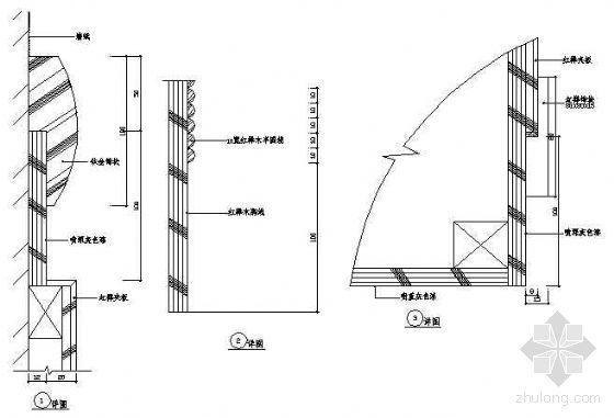 墙体装饰剖面图2