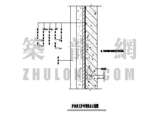护坡桩支护外墙防水示意图