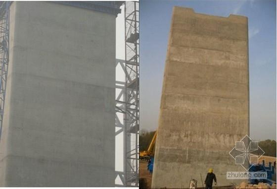 清水混凝土质量通病防治措施PPT(108页)