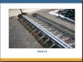 伟德娱乐官方网站首页_[福建]高速公路建设标准化管理(353页,图文并茂)