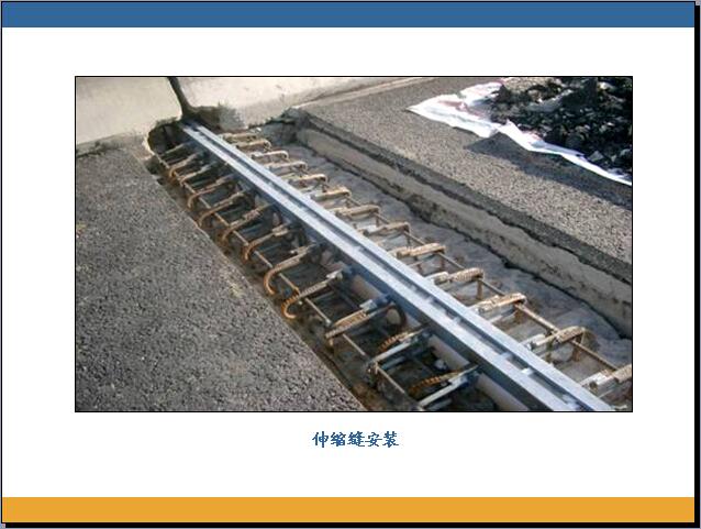 [福建]高速公路建设标准化管理(353页,图文并茂)