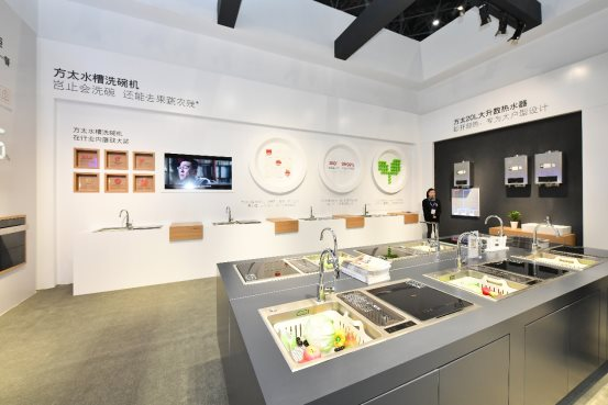 C:Usersyuanyuan.jiaDesktop万科展会现场图微信图片_20171206103726.jpg