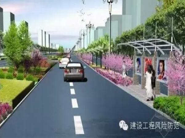 如何做好市政道路工程资料 ?