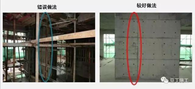 主体结构施工时,这些做法稍微改变一下,施工质量就能明显提高_5