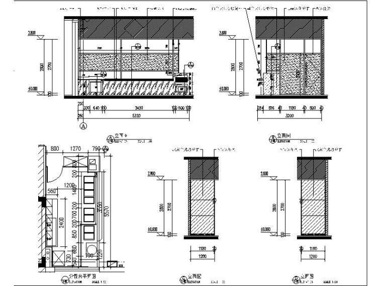 [北京]某医疗器械公司食堂装修设计立面图