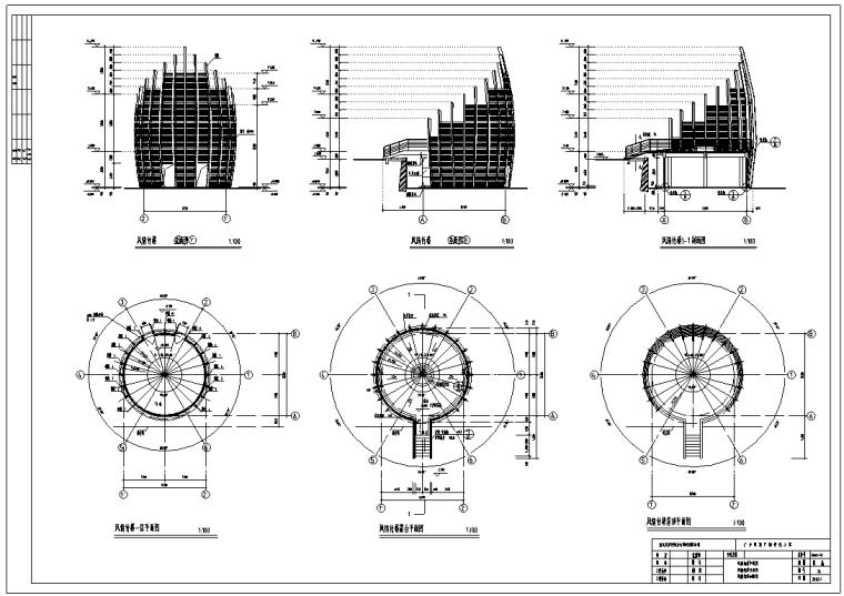 江西某滨湖公园景观设计施工图