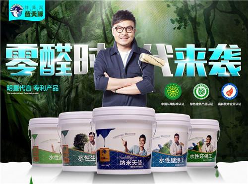 8月7日,蓝天豚硅藻泥邀您感受绿色未来