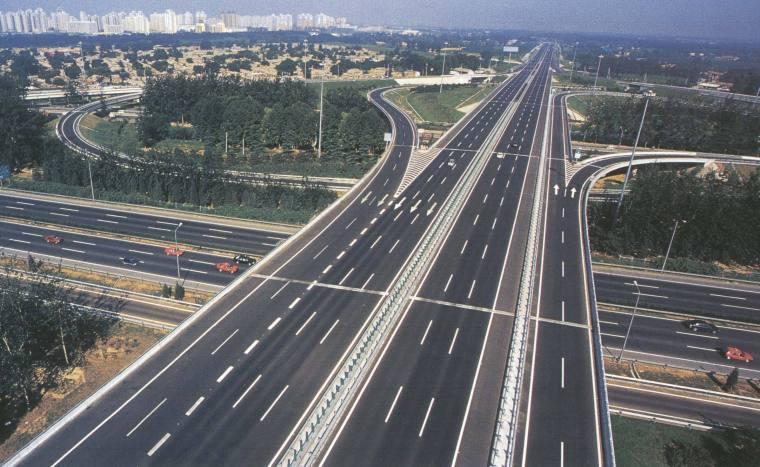 交通建设工程安全监理(247页)