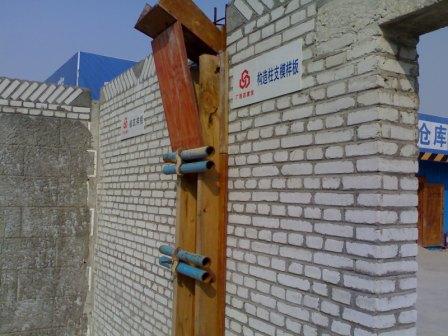 知名建筑企业优质工程标准做法(图文并茂)