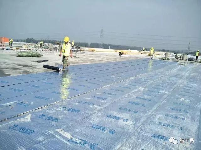 某基地屋面防水保温实际施工方法!_4