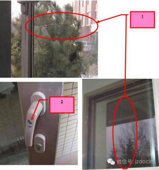 铝合金门窗安装质量那点事,门清(图文并茂)!_45