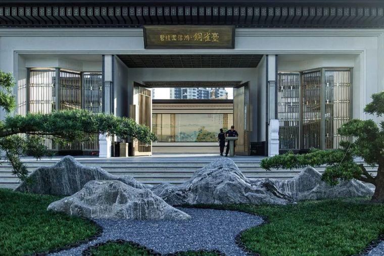 东方府邸中式礼序•碧桂园麻涌售楼部-铜雀台