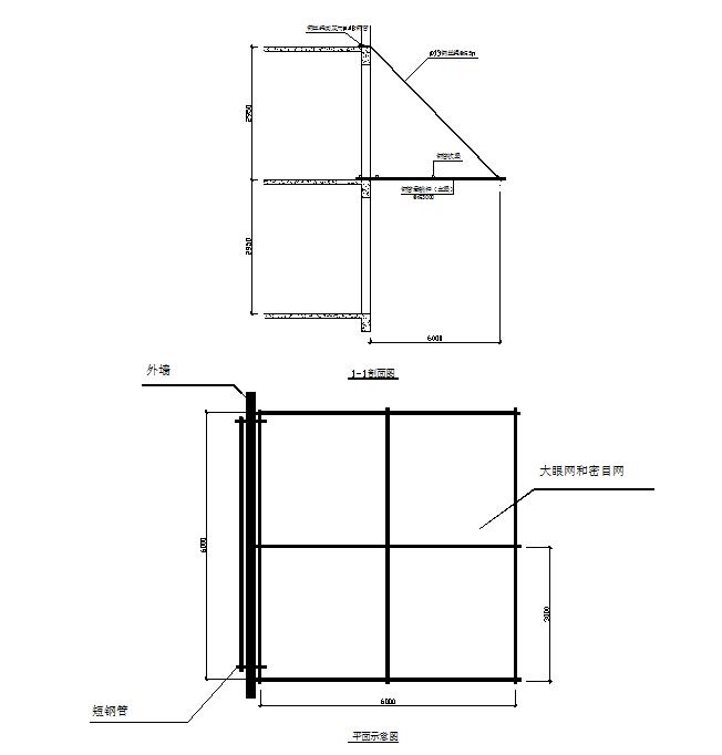 超高层住宅楼及地下车库工程外墙水平防护棚专项施工方案