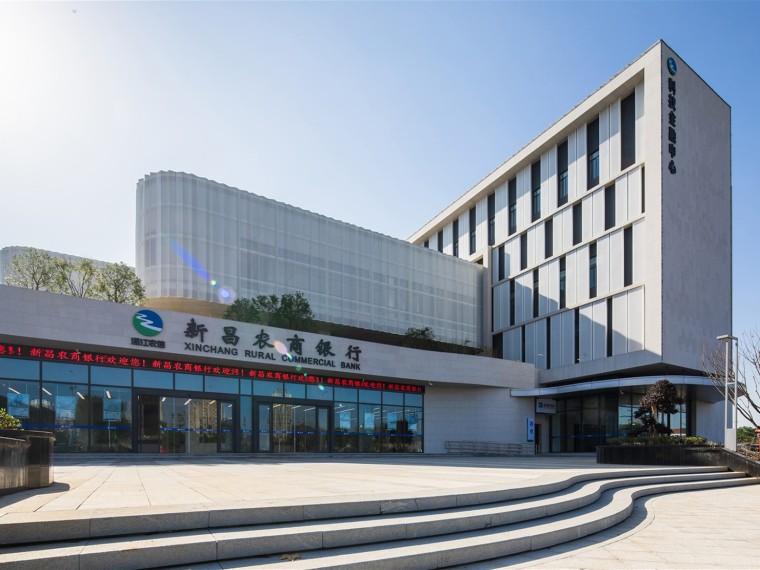 绍兴新昌农商银行科技金融服务中心-1