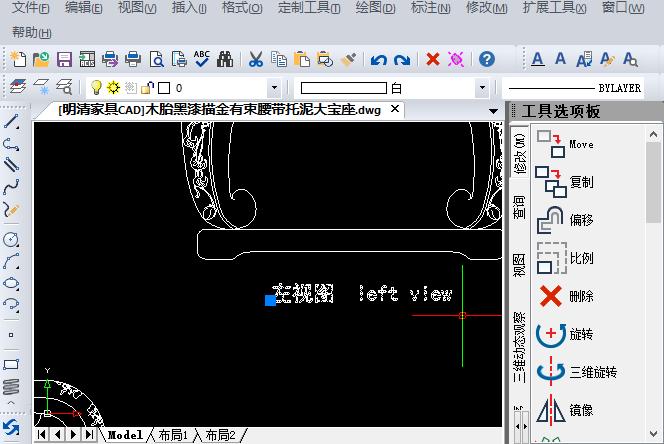 CAD建筑设计图绘图时文字标注怎么进行修改?