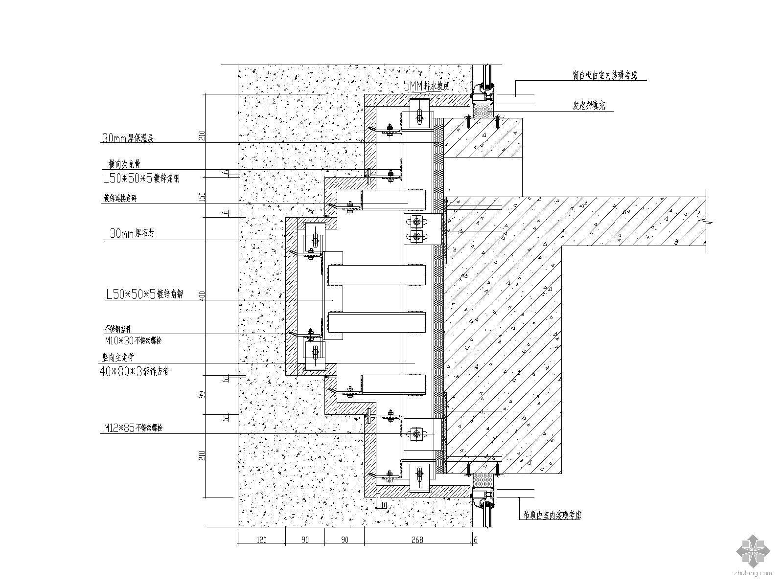 干挂详图包梁石材图纸挠性联轴器节点叠片式cad金属图片