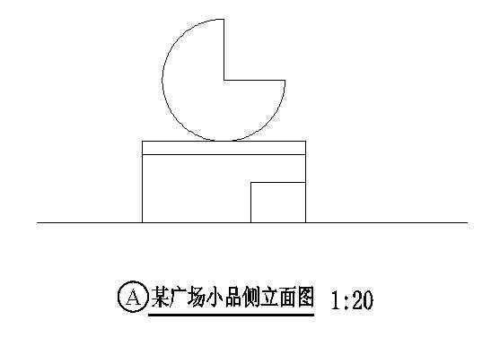 某广场小品详图-2