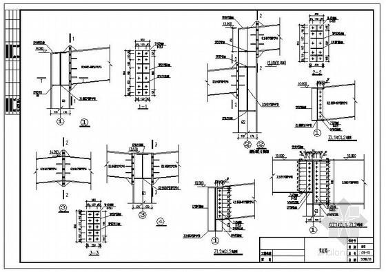 某门式刚架钢柱与钢梁连接节点构造详图