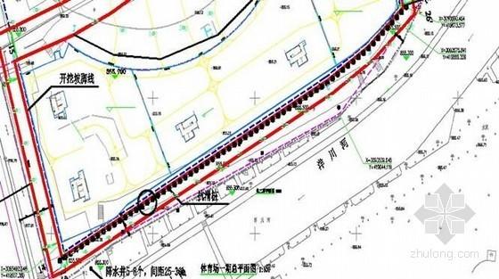 [贵州]锚杆及锚固抗滑桩深基坑边坡支护施工方案(附计算书 专家论证)