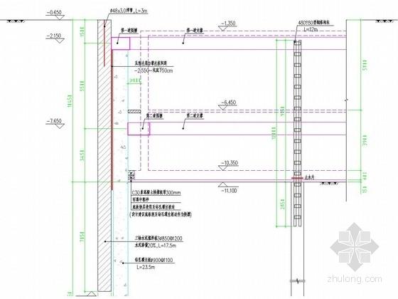 [上海]10米深基坑排桩加两道支撑支护施工图