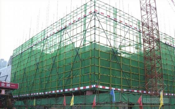 框架结构住宅脚手架施工方案(附图丰富)