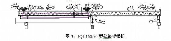 [四川]大桥工程T梁实施性施工组织设计(中铁)