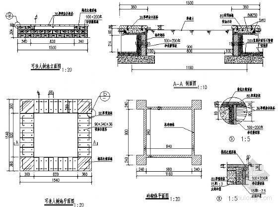 商业门面坐椅树池施工图-4