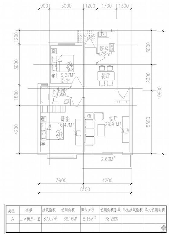 板式多层单户二室二厅一卫户型图(87)
