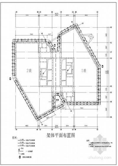 [辽宁]文化广场导座式附着升降脚手架施工方案