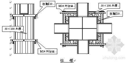 山东省某汽车站模板施工方案