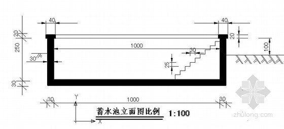 混凝土蓄水池设计图