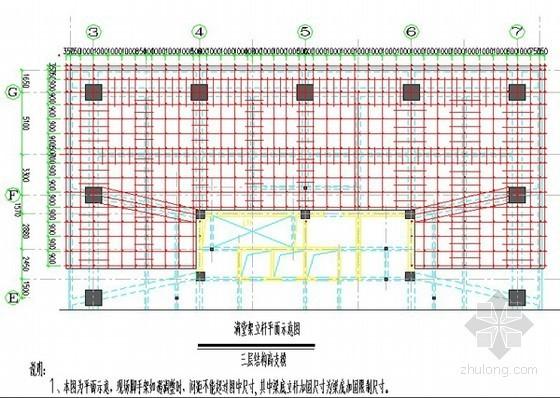 [陕西]影视大厦高支模技术交底(局部9.3米)