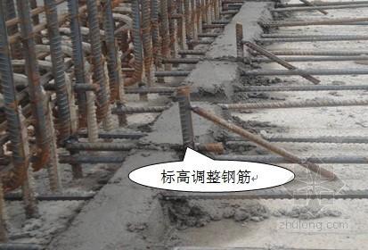 高速铁路桥面系施工组织设计(客运专线)
