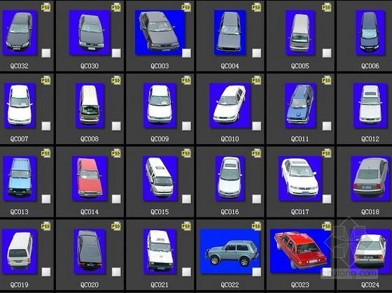 32款汽车俯视图