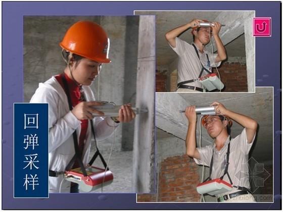 建筑工程结构实体混凝土强度检测施工技术