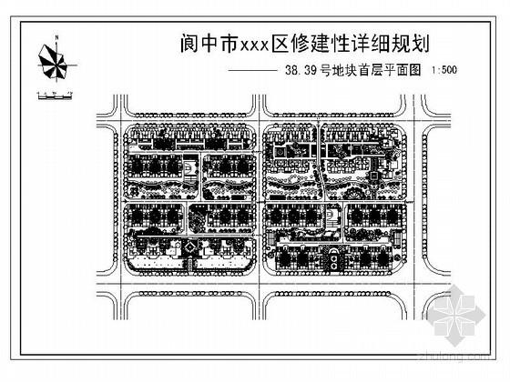 [阆中]某地区修建性详细规划38、39号地块规划图