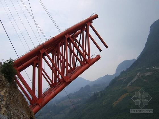 加工制作大跨变截面栓焊结构钢管桁架拱肋施工工法