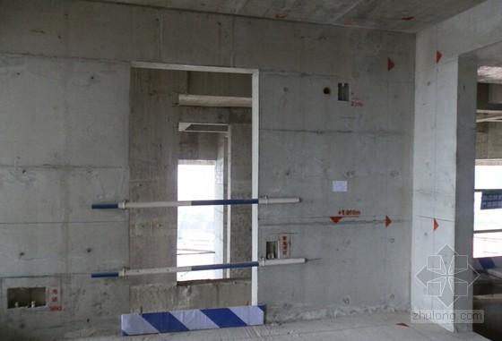 [重庆]住宅工程质量常见问题观摩交流会(附图多)